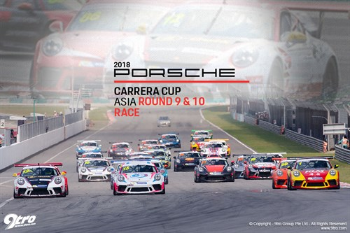 2018 Porsche Carrera Cup Asia Round 9 and 10 - Race