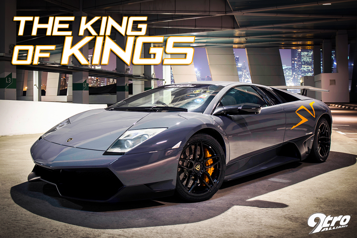 Lamborghini Murcielago LP670 4 SV   The King Of Kings