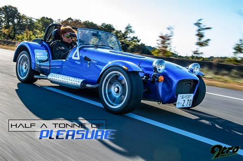 Caterham 270S - Half a tonne of Pleasure