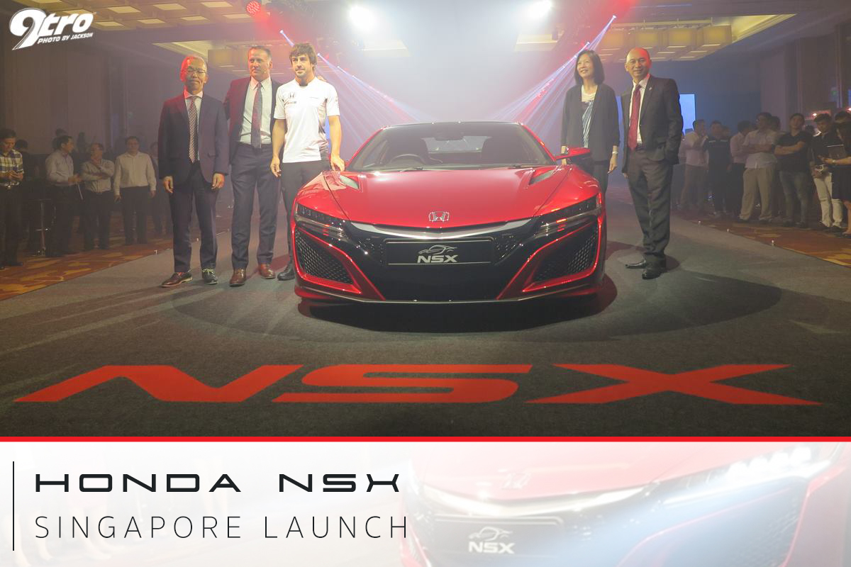 Honda NSX   Singapore Launch