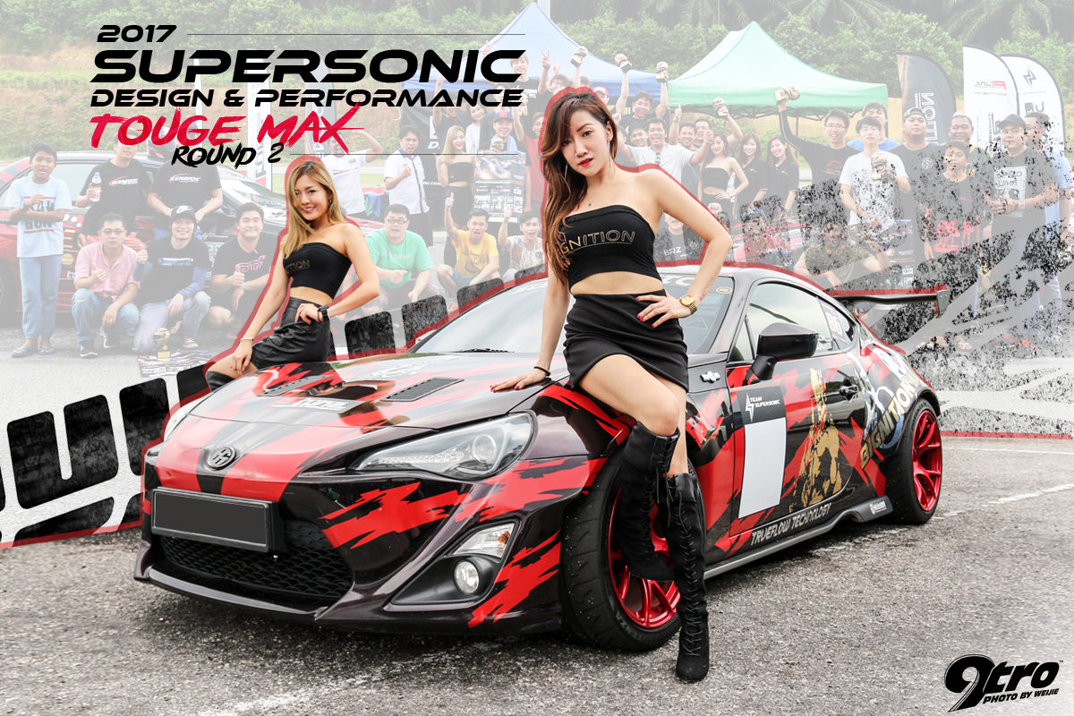 2017 Supersonic Touge Max! – Round Two