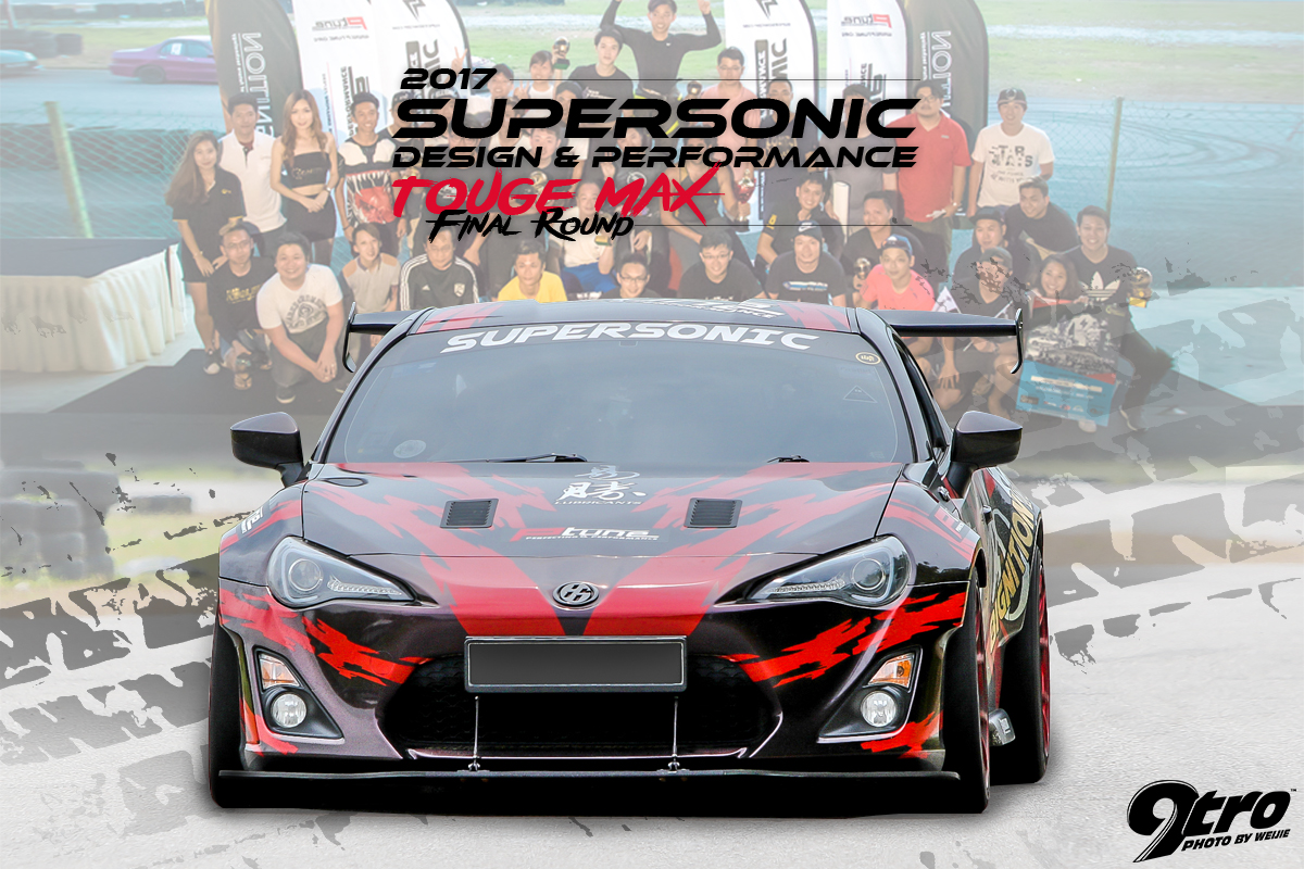2017 Supersonic Touge Max! – Final Round