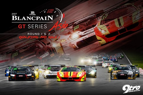 2017 Blancpain GT Series Asia – Round 1 & 2 (Qualifying and Race 1)