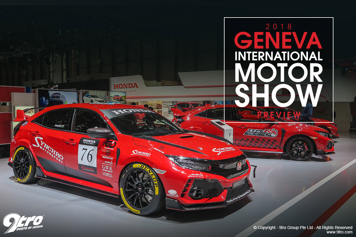 2018 Geneva International Motor Show - Preview