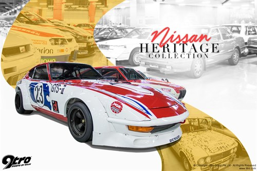Nissan Heritage Collection - From the 1930s to present